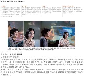 출처 : SBC 기업나라 원본링크 - http://nara.sbc.or.kr/enewspaper/articleview.php?master=&aid=4546&ssid=&mvid=187#favor