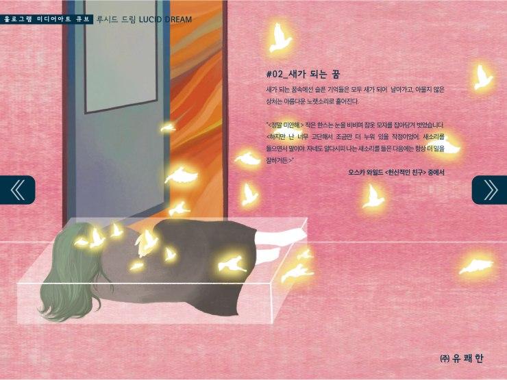 아이패드용작품설명-04
