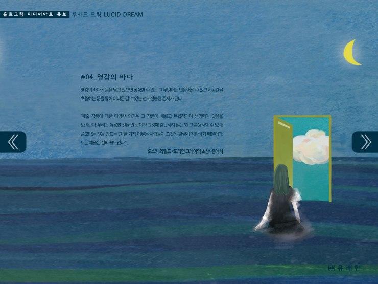 아이패드용작품설명-06